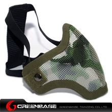 Picture of Tactical CM01 Strike Mesh Half Face Mask Jungle Camouflage GB10064