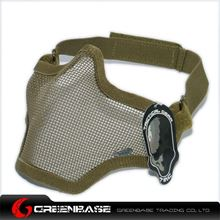 Picture of TMC0447 Strike Steel Half Face Mask Khaki GB10070