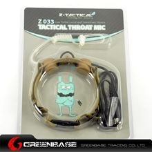 Picture of  Z 033 TACTICAL THROAT MIC TAN GB20065
