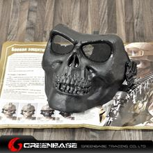 Picture of M02 soldiers face mask to protect the skeleton Black GB10237