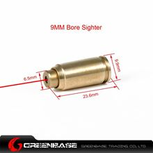 Picture of NB Red Laser 9MM Short Laser Bore Sight BoreSighter Gold NGA1175