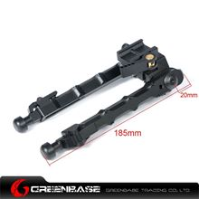 Picture of NB SR-5 QD Bipod Black NGA1193