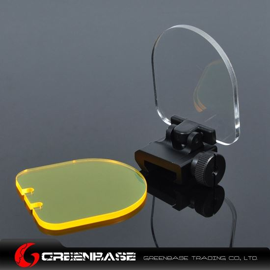 Picture of Universal Folding Lens Protection for Most Scope NGA0335