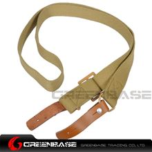 Picture of NB AK Rifle Sling Shotgun Strap Adjustable Webbing Sling With Leather Dark Earth NGA1312