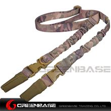 Picture of High Strength Two Point Sling Multicam NGA1356